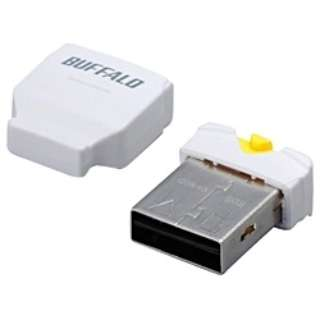 microSD専用 USB2.0/1.1フラッシュアダプター(ホワイト) BSCRMSDCWH