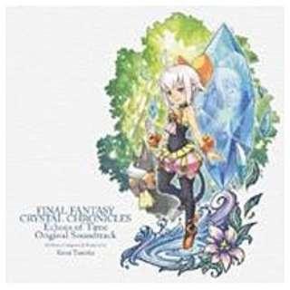 ファイナルファンタジー・クリスタルクロニクル エコーズ・オブ・タイム オリジナル・サウンドトラック 【CD】