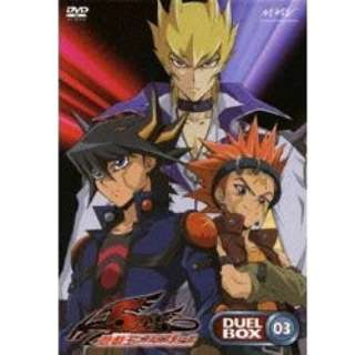 遊☆戯☆王5D's DVDシリーズ DUEL BOX 【3】 【DVD】