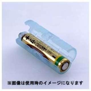 電池スペーサー 単4→単3(2個入)   ADC430BL ブルー