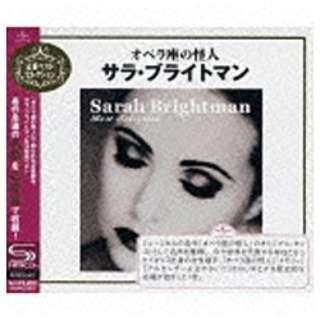 サラ・ブライトマン/オペラ座の怪人~サラ・ブライトマン・ベスト・セレクション 【CD】