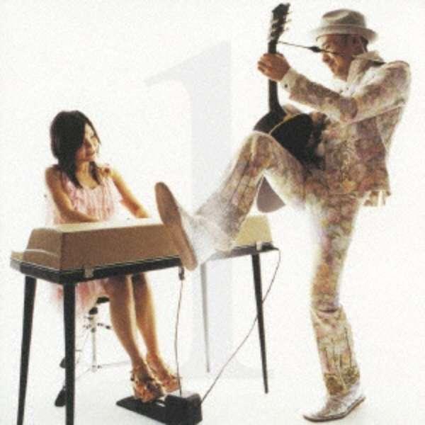 ハマザキコミネ/1 【CD】