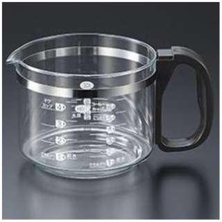 コーヒーメーカー用ジャグカップ JAGECAJ-XJ ステンレスブラウン