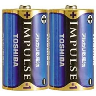LR20H 2KP 単1電池 IMPULSE(インパルス) [2本 /アルカリ]