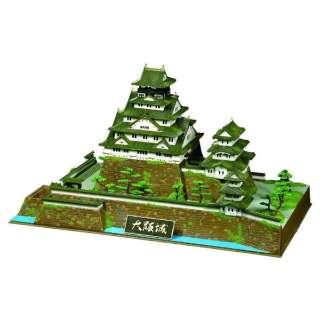 1/350 デラックス版 大阪城