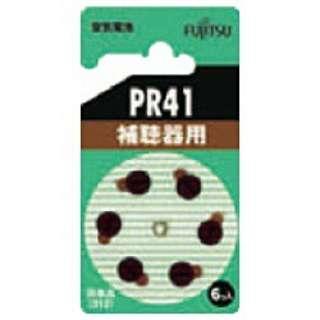 PR41-6B 補聴器用電池 空気電池 [6本 /PR41(312)]