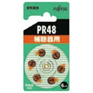 PR48-6B 補聴器用電池 空気電池 [6本 /PR48(13)]