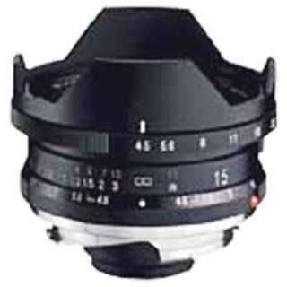 カメラレンズ SUPER WIDE-HELIAR 15mm F4.5 Aspherical II [単焦点レンズ]