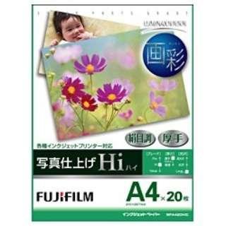 """""""画彩"""" 写真仕上げ Hi 絹目調 (A4サイズ・20枚) WPA420HIC"""