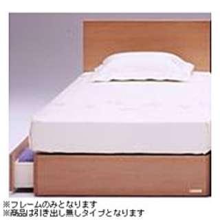 【フレームのみ】収納なし ファーボ05SC(セミダブルサイズ/ライト)【日本製】 フランスベッド