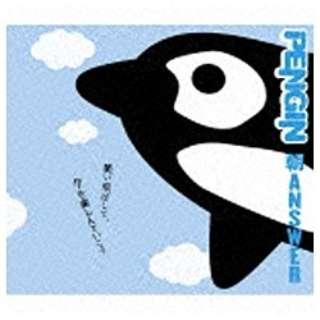 PENGIN/朝 ANSWER 【CD】