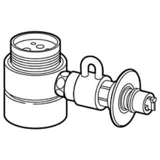 CB-SMF6 分岐水栓 [食器洗い乾燥機用]