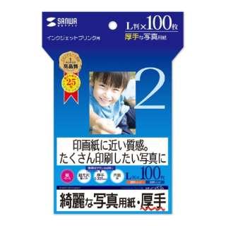 """""""インクジェット写真用紙"""" 厚手 (L判・100枚) JP-EK5L"""