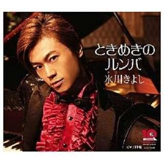 氷川きよし/ときめきのルンバ/川千鳥 初回限定盤 【CD】