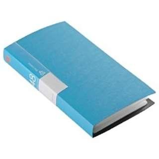 CD/DVDファイル ブックタイプ 48枚収納 ブルー BSCD01F48BL