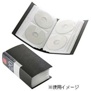 CD/DVDファイル ブックタイプ 120枚収納 ブラック BSCD01F120BK
