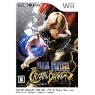 ファイナルファンタジー・クリスタルクロニクル クリスタルべアラー【Wii】