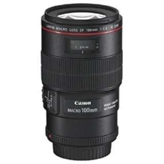 カメラレンズ EF100mm F2.8L マクロ IS USM ブラック [キヤノンEF /単焦点レンズ]