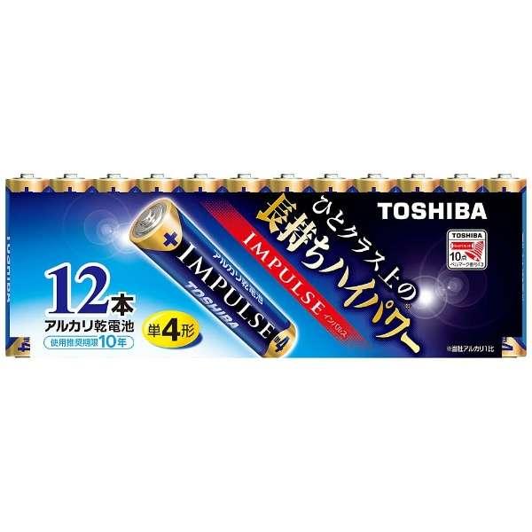 LR03H 12MP 単4電池 IMPULSE(インパルス) [12本 /アルカリ]