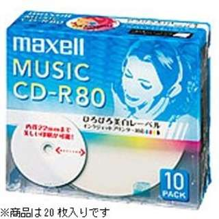 CDRA80WP.20S 音楽用CD-R ホワイト [20枚 /インクジェットプリンター対応]