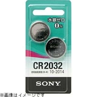 CR2032-2ECO コイン型電池 水銀ゼロシリーズ [2本 /リチウム]