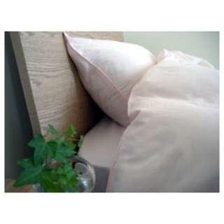 【掛ふとんカバー】オーガニックガーゼ シングルサイズ(綿100%/150×210cm/ピンク)【日本製】
