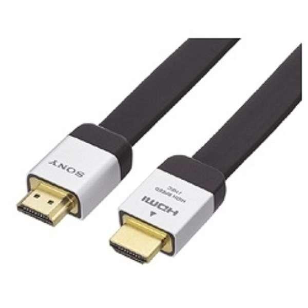 DLC-HE50HF HDMIケーブル [5m /HDMI⇔HDMI /フラットタイプ /イーサネット対応]
