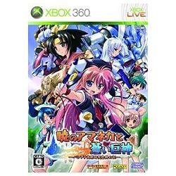 暁のアマネカと蒼い巨神 -パシアテ文明研究会興亡記- (通常版) (Xbox 360)