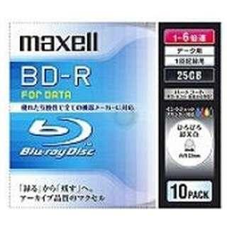 BR25PWPC.10S データ用BD-R ホワイト [10枚 /25GB /インクジェットプリンター対応]