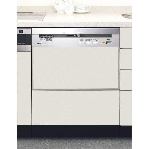 NP-P60V1PSPS ビルトイン食器洗い乾燥機 FULLオープン 汚れはがしミストシリーズ シルバー [7人用]
