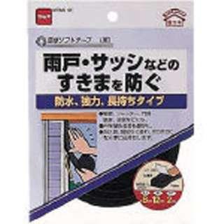 防水ソフトテープ(黒) E0322