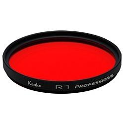 ケンコー・トキナー 52S R1 プロフェッショナル レンズフィルター