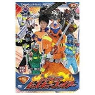 トミカヒーロー レスキューファイアー VOL.15 【DVD】