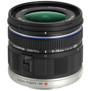 カメラレンズ ED 9-18mm F4.0-5.6 M.ZUIKO DIGITAL(ズイコーデジタル) ブラック [マイクロフォーサーズ /ズームレンズ]