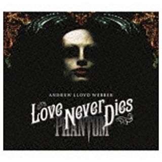 アンドリュー・ロイド・ウェバー/オペラ座の怪人2~ラヴ・ネヴァー・ダイズ[デラックス・エディション] 【CD】
