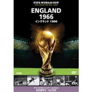 FIFAワールドカップコレクション イングランド 1966 【DVD】