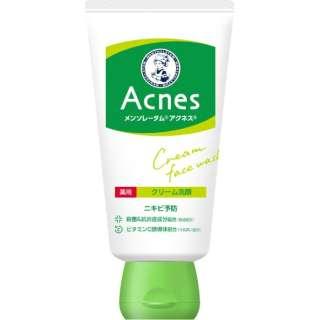 MENTHOLATUM(メンソレータム)アクネス 薬用クリーム洗顔(130g)[洗顔フォーム]