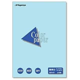 カラーペーパー 最厚口 空 (B5サイズ・25枚) ナ-4512