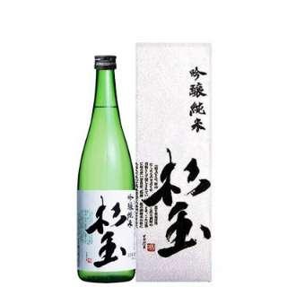 桃川 杉玉 吟醸純米 720ml【日本酒・清酒】