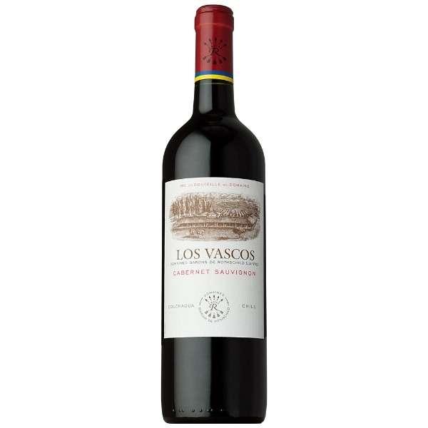 ロス・ヴァスコス カベルネソーヴィニヨン 750ml【赤ワイン】
