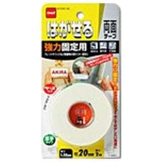 はがせる両面テープ 強力固定用(厚手) 15×2 T3950