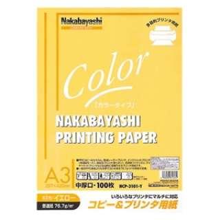 コピー&プリンタ用紙[カラータイプ](中厚口A3・100枚/イエロー) HCP-3101-Y
