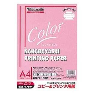 コピー&プリンタ用紙 ピンク (A4サイズ・100枚) HCP-4101-P