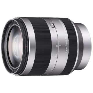 カメラレンズ E 18-200mm F3.5-6.3 OSS APS-C用 シルバー SEL18200 [ソニーE /ズームレンズ]