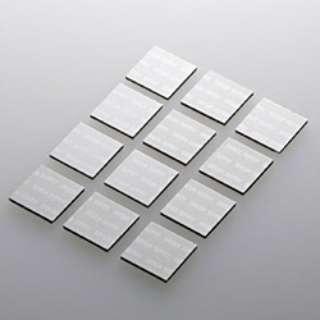 ノートパソコン冷却パッド 正方形・12枚入り (シルバー) TK-CLNP12SV