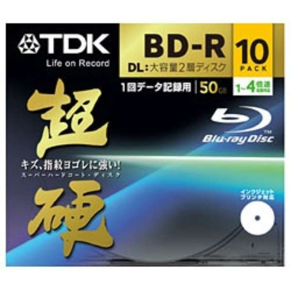 BRD50HCPWB10A データ用BD-R 超硬シリーズ [10枚 /50GB /インクジェットプリンター対応]