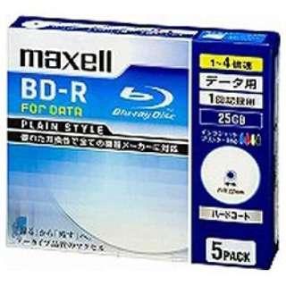 BR25PPLWPB.5S データ用BD-R PLAIN STYLE ホワイト [5枚 /25GB /インクジェットプリンター対応]