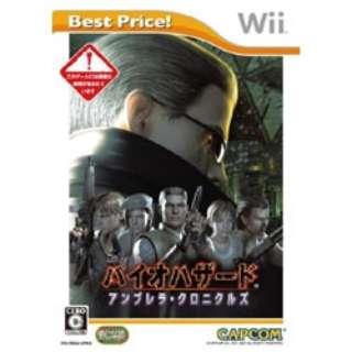 バイオハザード アンブレラ・クロニクルズ(Best Price)【Wii】