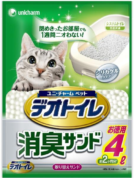 1週間デオトイレ 取替え専用 さらさら消臭サンド 4L