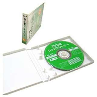 DVA-D103 レンズクリーナー [DVD /乾式]